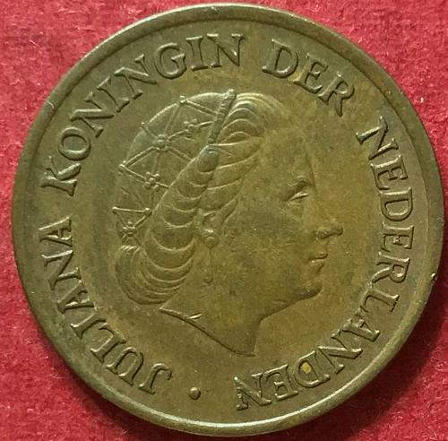 Netherlands 1972 - 5 Cents [#1]