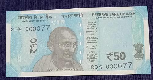 2019....2DK  000077... UNC India note