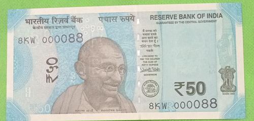2019....8KW  000088... UNC India note