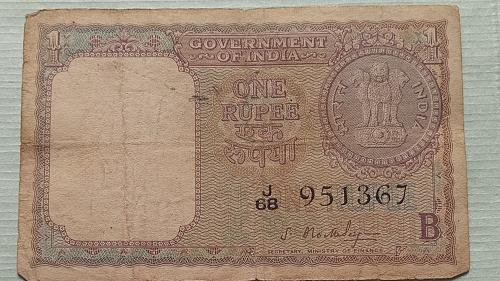 951367.. Circulated India note