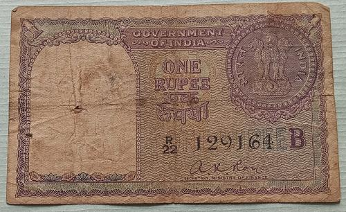 129164... Circulated India note