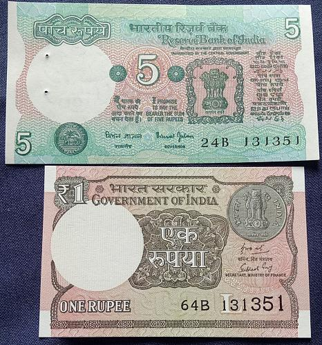 Matching No. .. UNC... India note