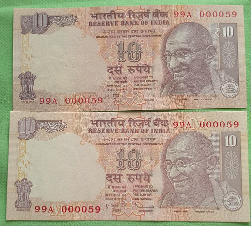 Low No. Matching pair. ..UNC ..India note