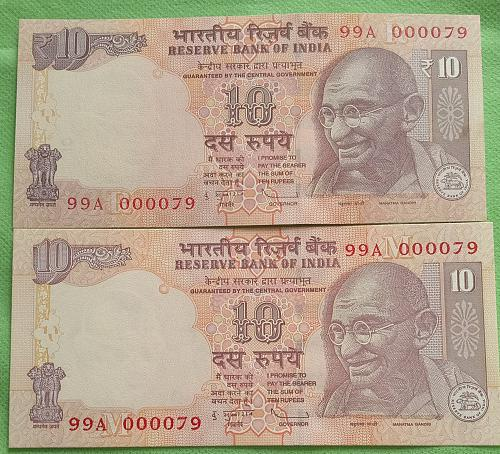 Low No. Matching pair. ..Un-circulated India note
