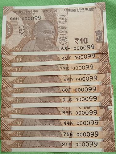 000099 x 10. ..Un-circulated India note