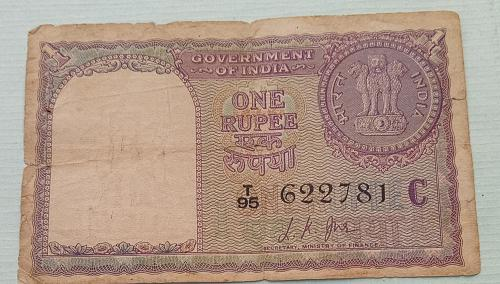 622781...Circulated India note