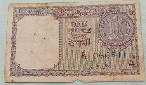 066541....Circulated India note
