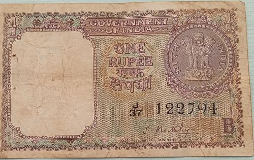 122794.....Circulated India note