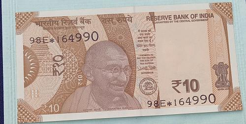 UNC.. India REPLACEMENT NOTE..