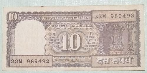 989492.....India circulated...NOTE..