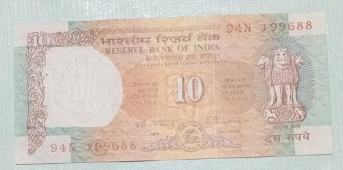 199688.....India circulated...NOTE..