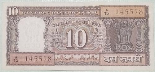 145578....India circulated...NOTE..