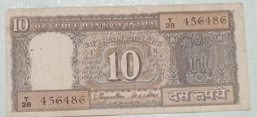 456486....India circulated...NOTE..