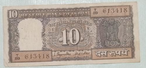 613418....India circulated...NOTE..