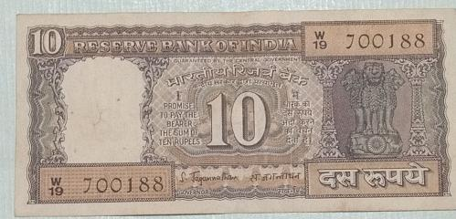 700188.....India circulated...NOTE..
