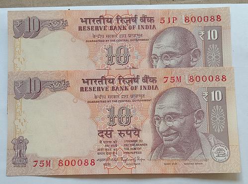 ...India UNC.Matching pair...800088