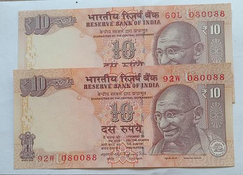 ...India UNC.Matching pair...080088