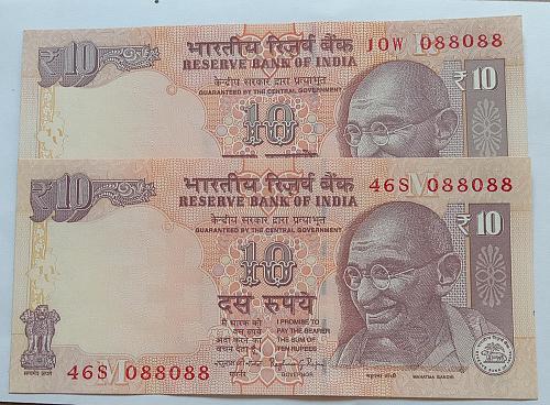 ...India UNC.Matching pair...088088