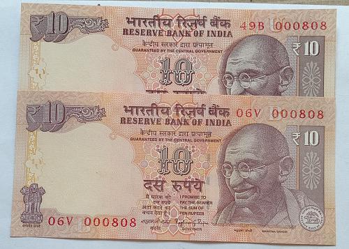 ...India UNC.Matching pair...000808