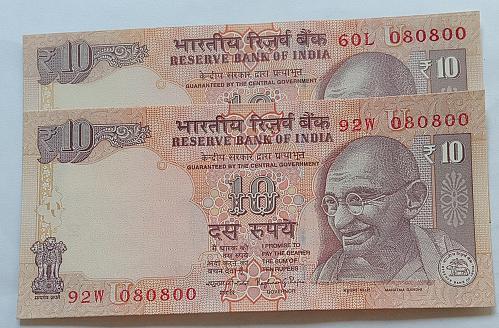 ...India UNC.Matching pair...080800