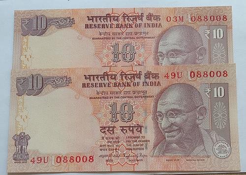 ...India UNC.Matching pair...088008