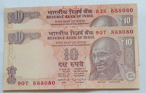...India UNC.Matching pair...888080