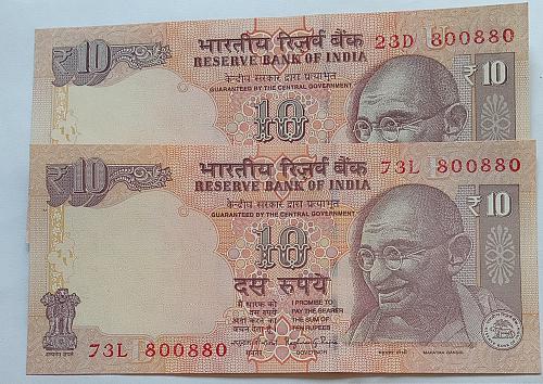 ...India UNC.Matching pair...800880