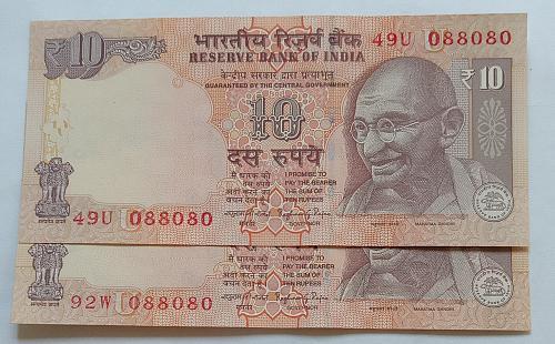 ...India UNC.Matching pair...088080