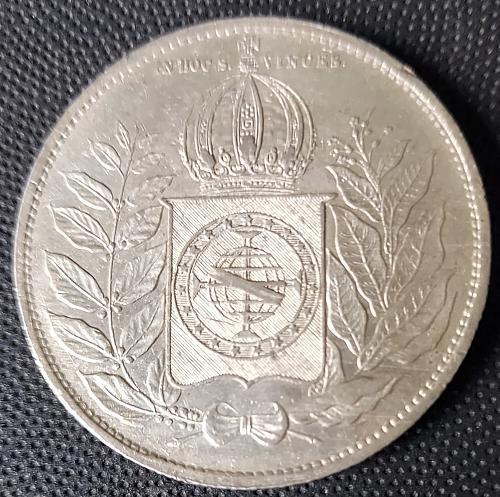 Brazil 2000 Réis 1851 - Pedro II