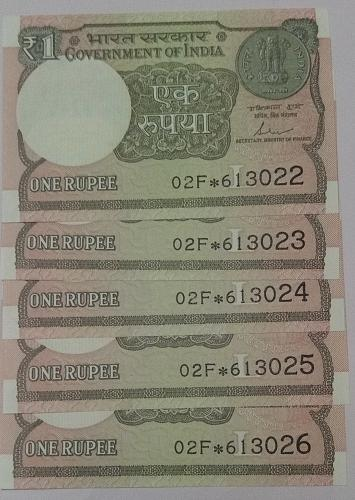 India UNC.5 .. Continue Notes.....Year 2017