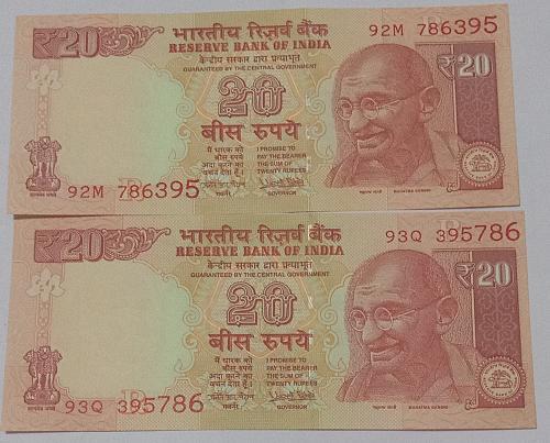 India.. UNC..786395/395786