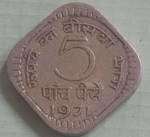 l)......India used 5 paise coin..1971