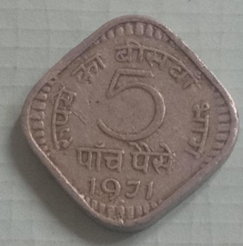 m)......India used 5 paise coin..1971