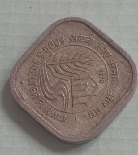 n)......India used 5 paise coin..1978