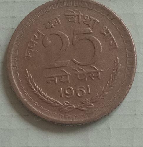 E)...India used 25 paise coin....1961