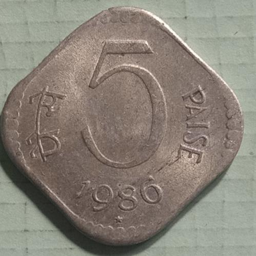 1)...India used Extra fine coin....