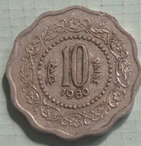 16).....India used Extra fine coin....