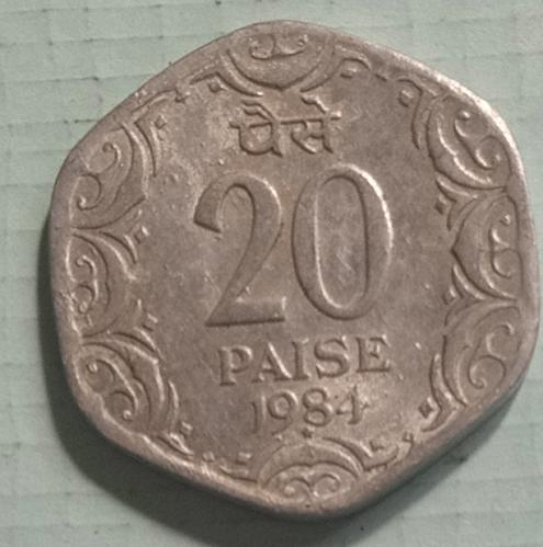 17).....India used Extra fine coin....1984