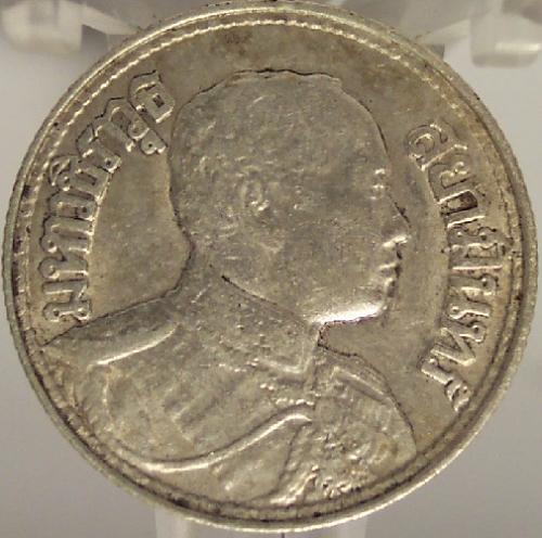 Y #44 1915 Thailand EF/AU Silver 2 Salung (1/2 THB) Rama VI #0143