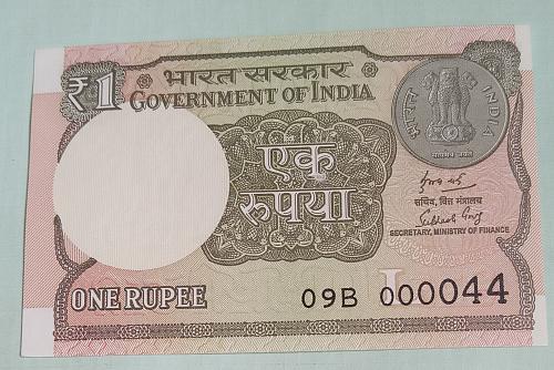 india.UNC..Lower Number..000044...2018