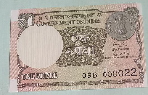 india.UNC..Lower Number..000022...2018
