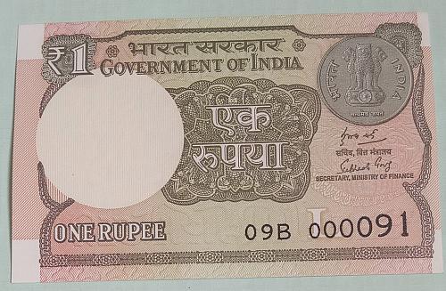 india.UNC..Lower Number..000091..2018