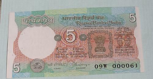 india.UNC..Lower Number..