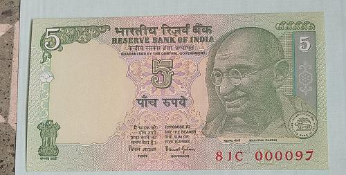 india ...low Number... Uncirculated.