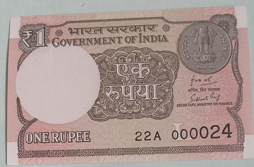 india ...low Number..One Rupee... Uncirculated.