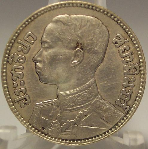 Y #49 1929 Thailand UNC Silver 50 Satang (1/2 THB) Rama VII RARE #0016