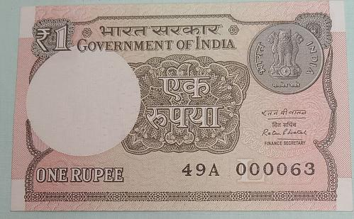 Lower Number...2016..India UNC ...Notes