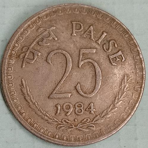 1984 Bombay mint India  circulated..25 Naye paise coin
