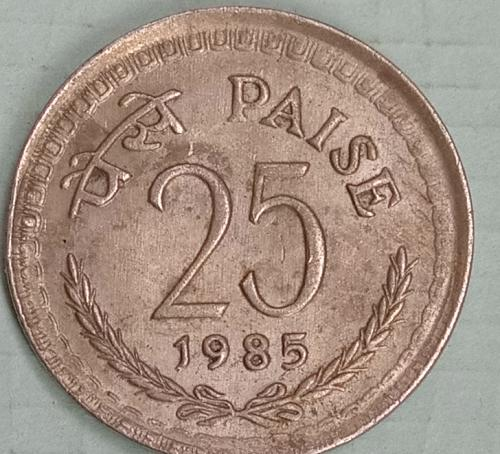 1985 Calcutta mint India  circulated..25 Naye paise coin