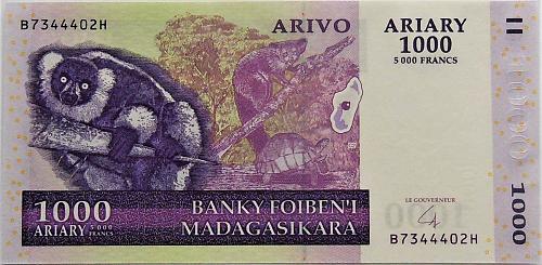 MADAGASCAR 1000 ARIARY 2004 WORLD PAPER MONEY